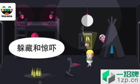 托卡惊吓小屋下载_托卡惊吓小屋手机游戏下载