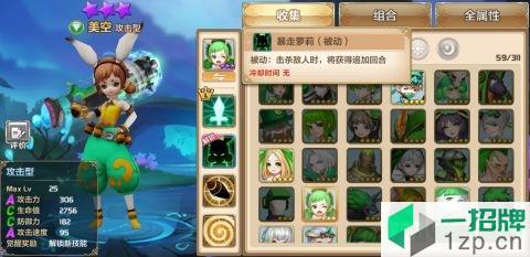 星灵特工队版下载_星灵特工队版手机游戏下载