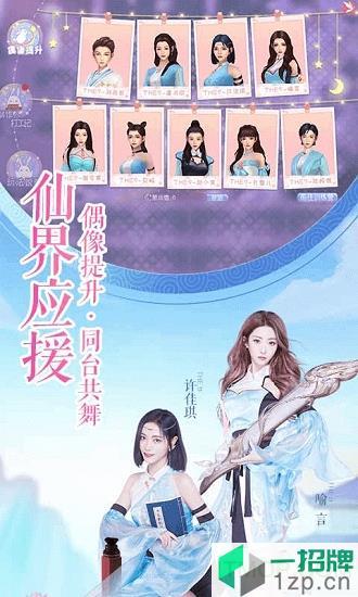 the9诛仙下载