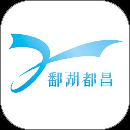 鄱湖都昌v3.06.02安卓版