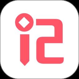 轻松记账软件v1.2.3安卓版