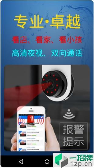手机监控软件app下载_手机监控软件手机软件app下载