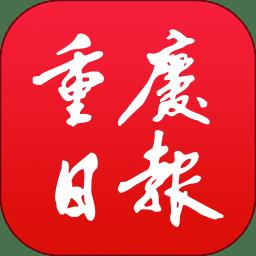 重庆日报手机版v3.0.0安卓版