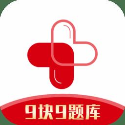 护师考试软件v1.1安卓版