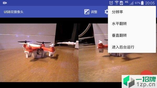 USB双摄像头appapp下载_USB双摄像头app手机软件app下载