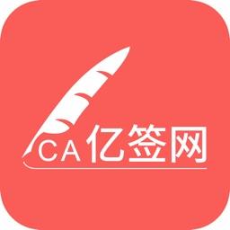 富士康亿签网appv1.0.5安卓版