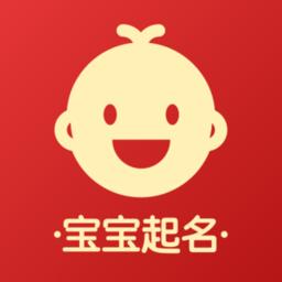 富贵宝宝起名v1.0.0安卓版