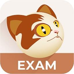 考试猫软件v1.9.2安卓版