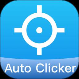 i点击器免费v3.1.8安卓版