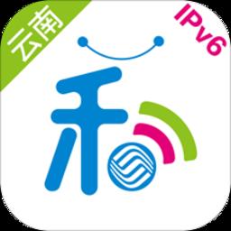 云南移动和生活手机客户端v6.3.6安卓版