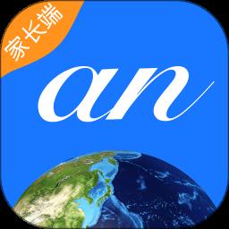 晟校家长端v1.0.0安卓版