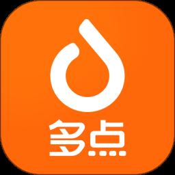 多点超市appv4.9.9安卓版