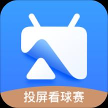 乐播投屏Mobilev5.1.6安卓版