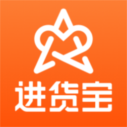 新艾科进货宝v2.0.0安卓版