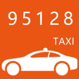 95128交通出行手机版v1.0.0安卓版