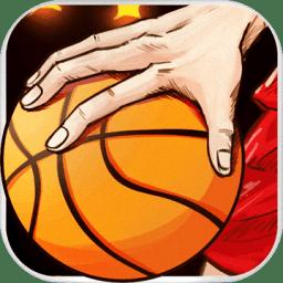 老铁篮球手游版v5.0.1最新安卓版