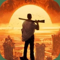 明日地平线之末世下载_明日地平线之末世手机游戏下载