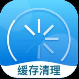 缓存清理专家app下载_缓存清理专家手机软件app下载