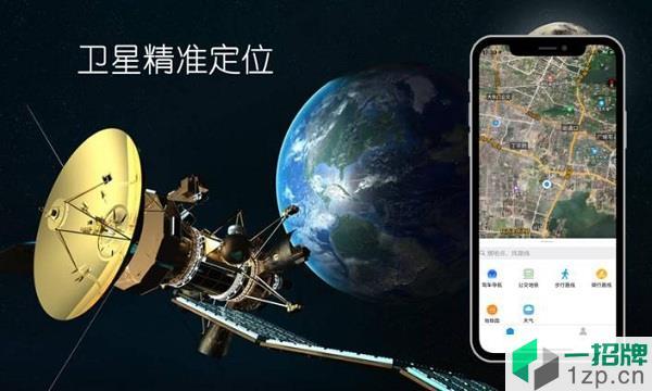 空腾互动地图app下载_空腾互动地图手机软件app下载