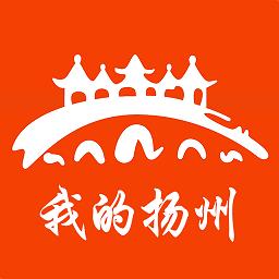 我的扬州客户端app下载_我的扬州客户端手机软件app下载