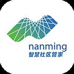 南明社区管家app下载_南明社区管家手机软件app下载