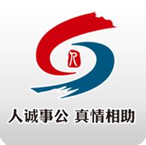 青岛人社客户端app下载_青岛人社客户端手机软件app下载