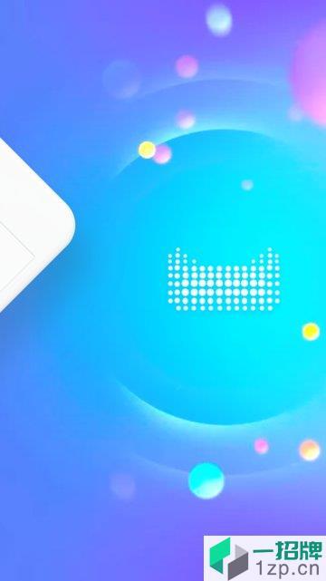 爱车精灵app