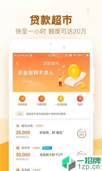 卡牛信用管家最新版app下载_卡牛信用管家最新版手机软件app下载