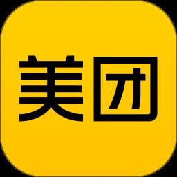 美团app客户端app下载_美团app客户端手机软件app下载