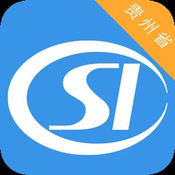 贵州社保手机版app下载_贵州社保手机版手机软件app下载