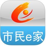 中国宜昌市民e家app下载_中国宜昌市民e家手机软件app下载