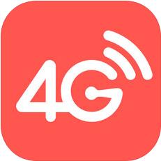 4G网络电话2021最新版v5.5.0安卓版