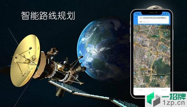 互动地图app