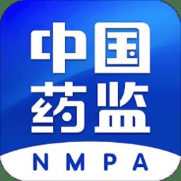 中国药品监管app下载_中国药品监管手机软件app下载