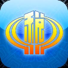 天津税务appapp下载_天津税务app手机软件app下载
