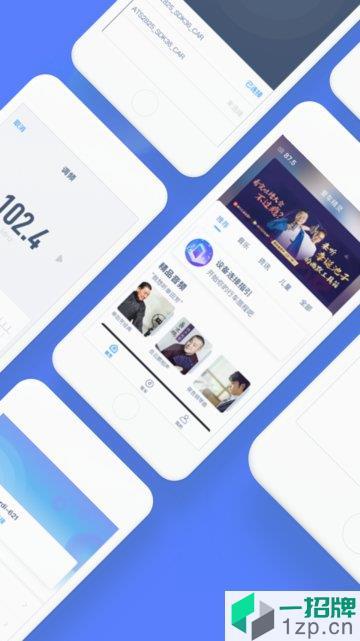 爱车精灵软件app下载_爱车精灵软件手机软件app下载