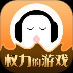 懒人听书appapp下载_懒人听书app手机软件app下载