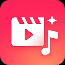 视频编辑格式转换v2.9安卓版