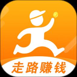 走路赚钱app下载_走路赚钱手机软件app下载