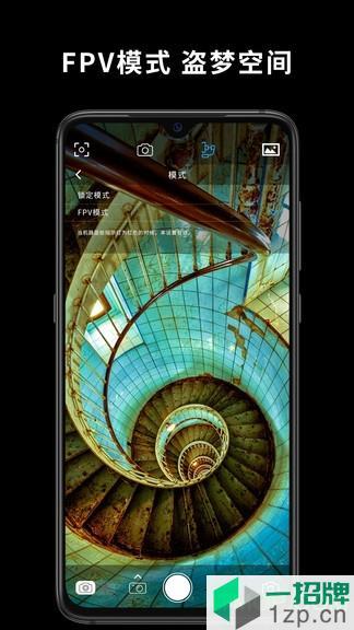 逗映capture2appapp下载_逗映capture2app手机软件app下载