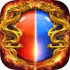 烈焰之战游戏下载_烈焰之战游戏手机游戏下载