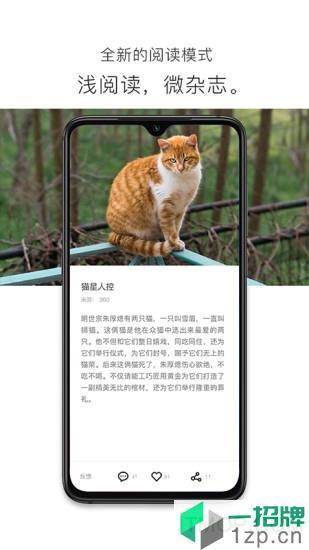 简讯(TIPSOON)app下载_简讯(TIPSOON)手机软件app下载