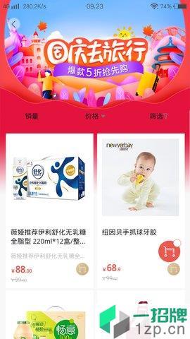 葫芦派平台app下载_葫芦派平台手机软件app下载