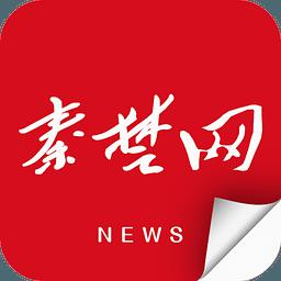 十堰头条appapp下载_十堰头条app手机软件app下载