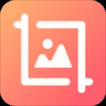 照片抠图软件v1.0.5安卓版