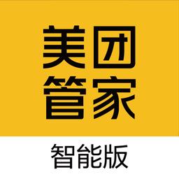 美团管家智能版app下载_美团管家智能版手机软件app下载