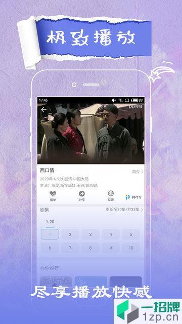 今日影视app正版app下载_今日影视app正版手机软件app下载