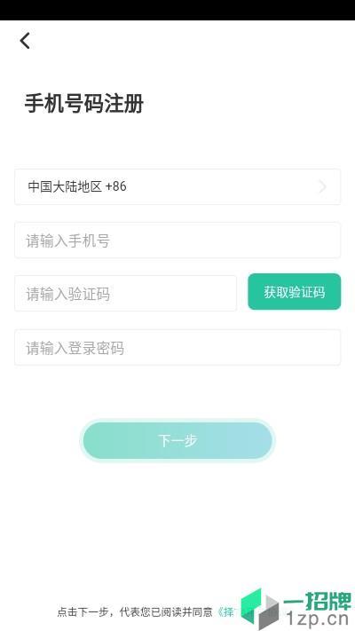 择ta(Zetar)app下载_择ta(Zetar)手机软件app下载