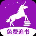 安马文学网