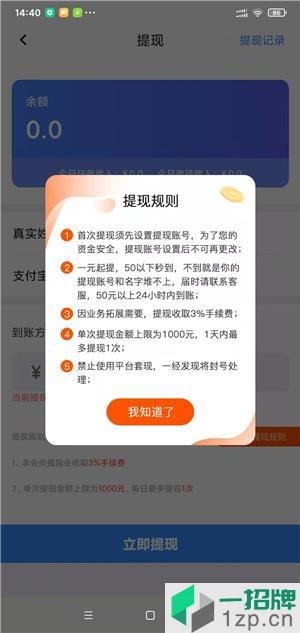 聚利帮app下载_聚利帮app最新版免费下载